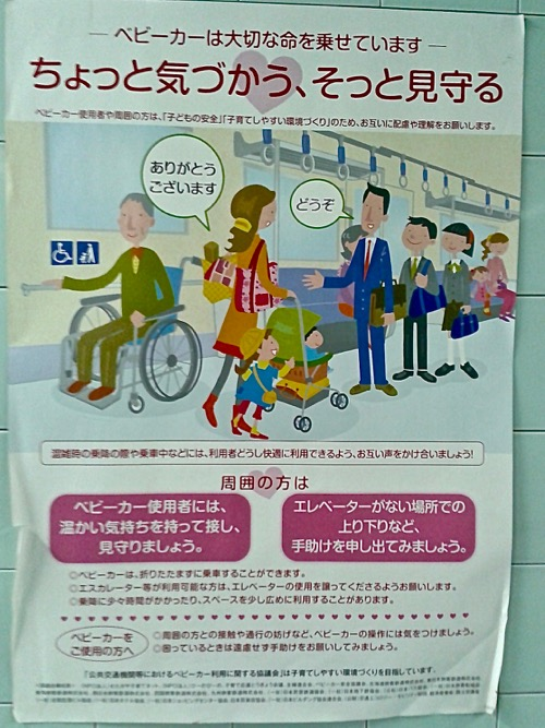 Poster for Disabled Transport Users