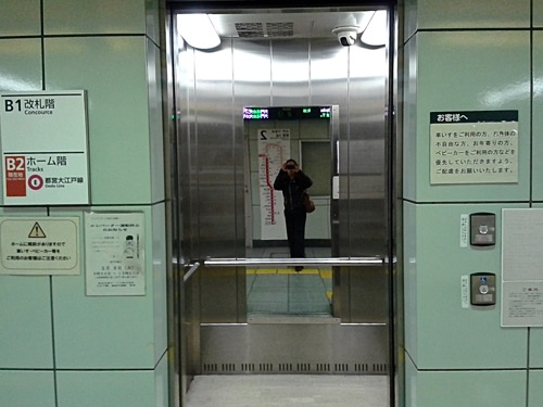 Tokyo's Station's Lifts